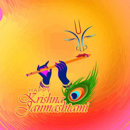 Shri Krishna Janmashtami means Birthday of Lord Krishna. Musical instrument bansuri and peacock feather. Holy cow. Vector Illustration.