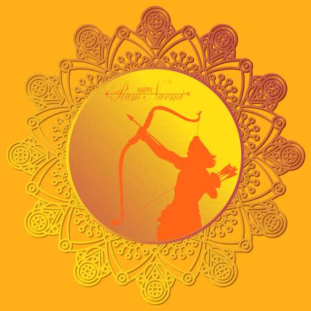 Vector Illustration of bow, arrow, and Lord Rama. Greeting card with bow and quiver for Ram Navami festival. Happy Ram Navami. Vektoros illusztráció