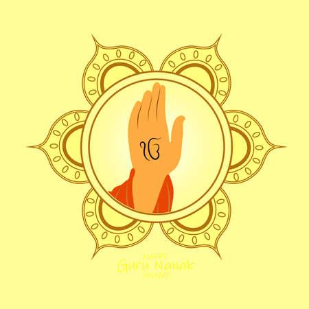 Guru nanak jayanti Gurpurab, also known as Guru Nanak's Prakash Utsav and Guru Nanak Jayanti, celebrates the birth of the first Sikh Guru Vektorové ilustrace