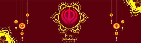 Vector illustration of a Banner for Happy Guru Gobind Singh Jayanti festival of Sikh celebration Illustration