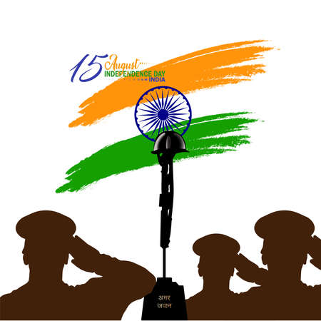 15 august independence day of India. Vector Illustration of Martyr Day in India. Commemoration day.
