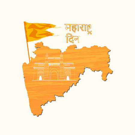 Maharashtra Din is written in Hindi meaning Maharashtra Day A holiday in the Indian state of Maharashtra showing a bhagwa flag