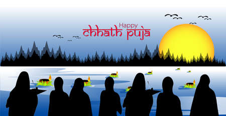 Vector Illustration of Sunrise and reflection on water. Chhath is an ancient Hindu Vedic festival. Chhath puja abstract.