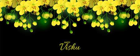 Illustration of Happy Vishu. worship of krishna. cassia fistula flower. Ilustração