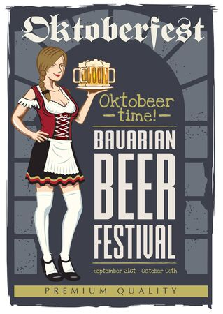 Oktoberfest Poster vector illustration all layers are separated.  イラスト・ベクター素材