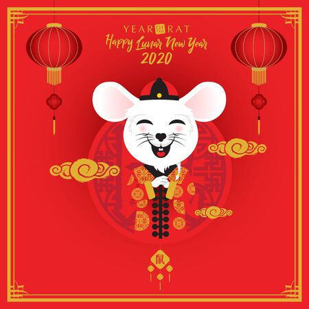Rat Year 2020 Chinese New Year celebration vector illustration