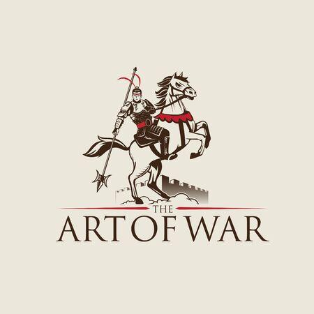 L'illustration vectorielle de l'art de la guerre inspirée du général Lubu, le plus fort de l'histoire romane des trois royaumes