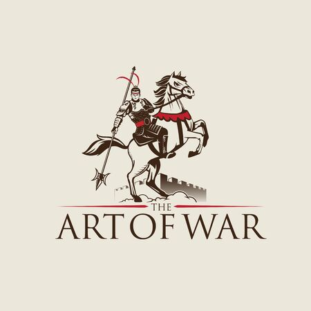 The Art of War vector illustration inspired by General Lubu the strongest one in Romance of the three kingdom history  イラスト・ベクター素材