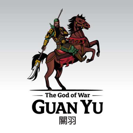 Guan Yu The God of Warillustration Romance of the three kingdom history