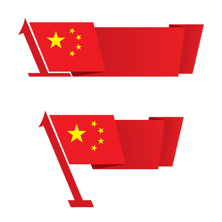 nationalist: China national day design for greeting card. Fluttering chinese flag on flagpole like date of first october. Independence day concept.