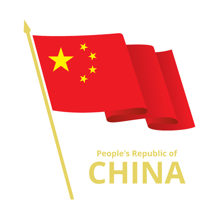 people's republic of china: China fluttering waving flag on flagpole. Red banner with five golden stars isolated on white. National standard of Peoples Republic of China. Illustration