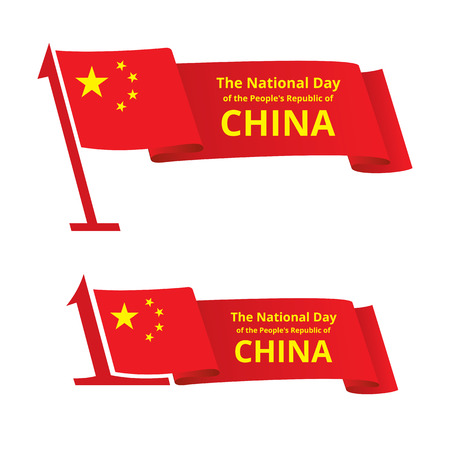 declaration of independence: China national day design for greeting card. Fluttering chinese flag on flagpole like date of first october. Independence day concept.