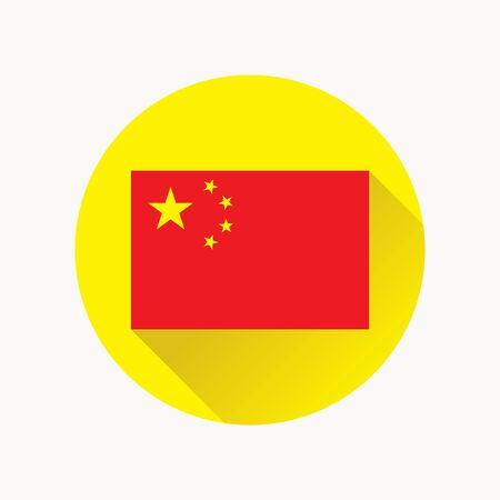 Flag of the Republic of China. The red banner charged in the canton with five golden stars.