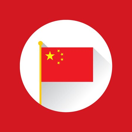 Flag of the  Republic of China on flagpole. The red banner charged in the canton with five golden stars. Circle icon.