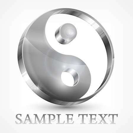 yin y yan: Yin yang símbolo aislado gris en blanco