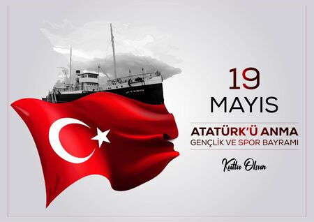 Happy 19 May Commemoration of Atat?rk, Youth and Sports Day. Vector illustration, postcard, banner wallpaper design.