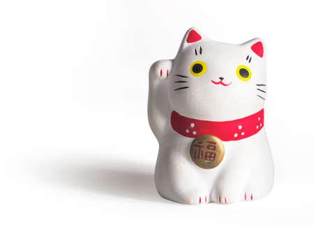 neko: Maneki Neko: Japanese welcoming and good luck cat - with clipping path