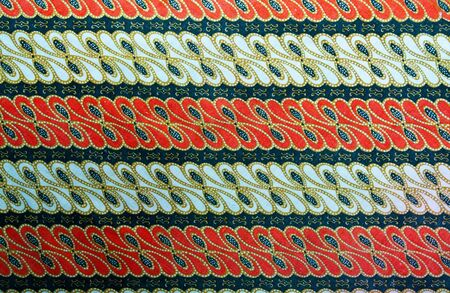 Thai grunge pattern Sarong texture striped close up photo
