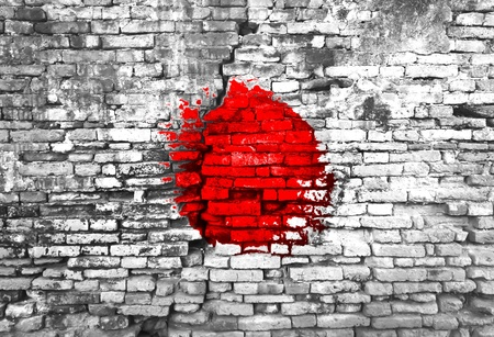 Japan flag painted on old brick wall Stock Photo - 10881149
