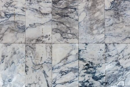 White marble surface seamless texture  background photo