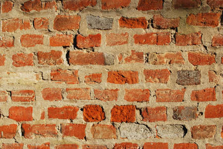 Red ancient brick wall texture background, horizontal Stock Photo - 9091880