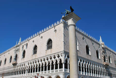 Ancient famous Doges Palace, Venice, Italy Stock Photo - 11154917