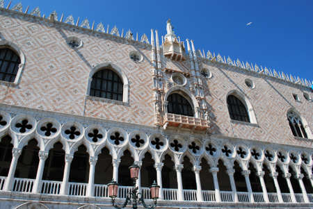 Famous Doges palace on St  Mark square, Venice, Italy Stock Photo - 15745298