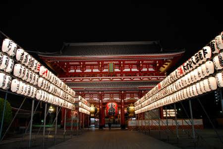 asakusa: Asakusa temple gate in Tokyo Stock Photo