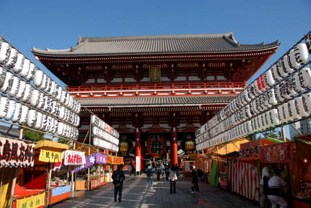 ideogram: Festival in Asakusa Sanctuary, Hozomon Gate  with traditional stands and japanese lanterns
