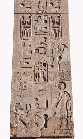 obelisk stone: Hieroglyph script on ancient egyptian obelisk in the center of Piazza del Popolo square Stock Photo