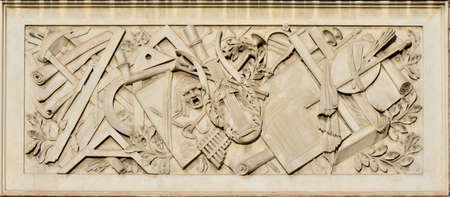 Liberal Arts education relief on marble panel in People's Square in Rome, made in 19th century