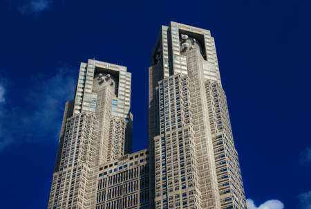 Tokyo, Japan, October 8, 2017: Tokyo Metropolitan Government Building Twin Towers, known as Tocho, built in 1990 in Shinjuku district and designed by famous japanese architect Kenzo Tange