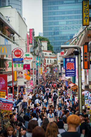 Tokyo, Japan, October 12, 2017: Takeshita Street in Tokyo, a very famous and trendy place for young japanese