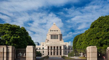 Tokyo, Japan, November 4, 2017: National Diet Building of Japan Editorial