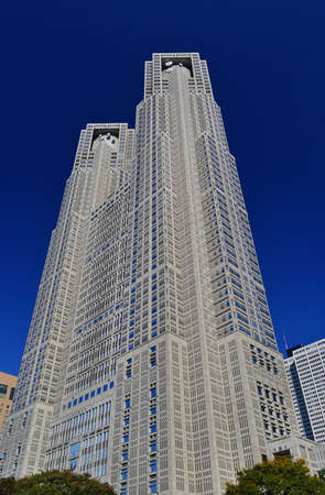 Tokyo, Japan, November 4, 2017: Tokyo Metropolitan Government Building is known as Tocho, built in 1990 in Shinjuku district and designed by famous Japanese architect Kenzo Tange