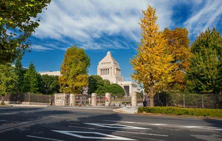 Tokyo, Japan, November 4, 2017: National Diet Building of Japan, in the center of Tokyo, in the autumn
