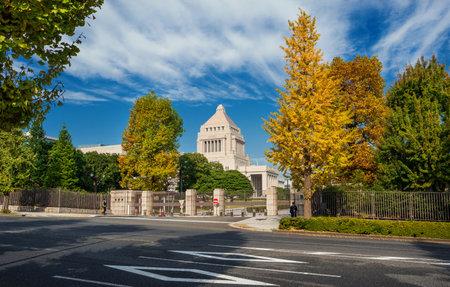 Tokyo, Japon, 4 novembre 2017: Bâtiment de la Diète nationale du Japon, au centre de Tokyo, à l'automne