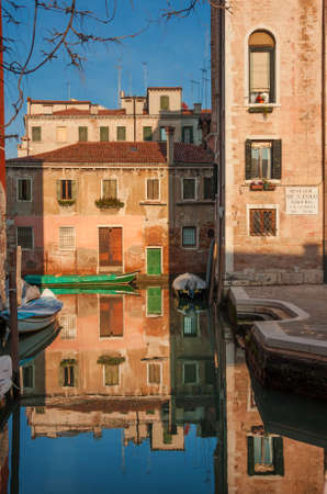 Quite corner in San Polo old discrict with canal, in the historic center of Venice