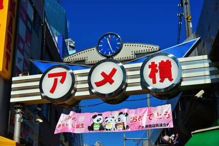 Tokyo, Japan, October 27, 2017: The famous Ameyoko shopping street in Ueno District