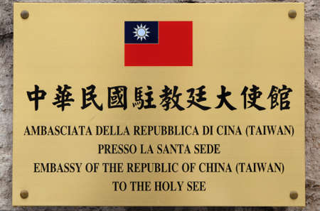 Rome, Italy, February 4, 2012: Embassy of the Republic of China (Taiwan) to the Holy See. The only official Taiwanese embassy in Europe