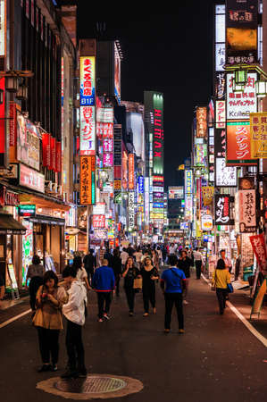 Tokyo city lights. Kabukicho, the famous entertainment district of Shinjuku Editorial