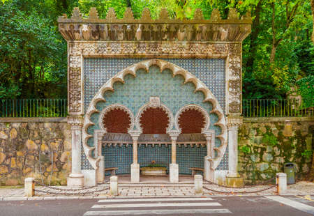 The beautiful Fonte Mourisca, a public fountain built in moorish style in the town of Sintra, near Lisbon