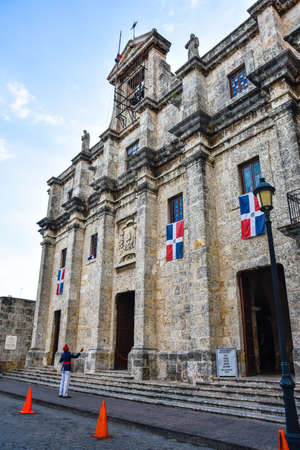 where to eat: Santo Domingo, Dominican Republic. View of the National Pantheon in Las Damas street. Editorial