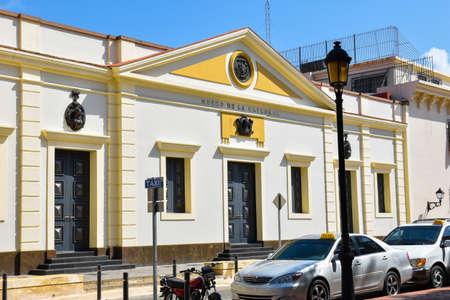 Santo Domingo, Dominican Republic. Cathedral Museum, Colonial Zone of Santo Domingo city.