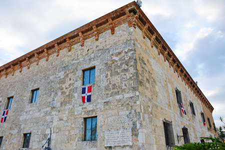 where to eat: Santo Domingo, Dominican Republic. Museum of Casas Reales (Royal House Museum).