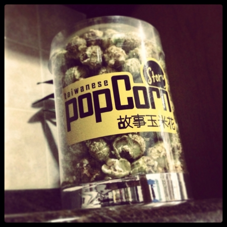 taiwanese: Taiwanese Popcorn