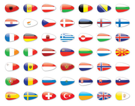 slovakia flag: flags Stock Photo