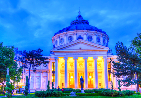 Beautiful view of the famous roman Athenaeum of Bucharest - artistic and medieval architecture of the musical building of Enescu- in Romania