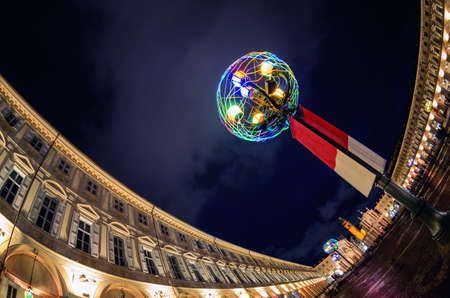 Piazza San Carlo, one of the main squares of Turin (Piedmont, Italy) at night Stock Photo