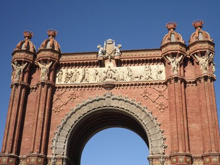 arc triumph barcelona Stock Photo